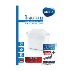 ブリタ マクストラプラスカートリッジ<1個>BJMP1 【 BRITA 浄水器用 ポット用 日本仕様 】|kitchen