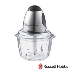 ラッセルホブス ミニチョッパー ( 14246JP ) 【 Russell Hobbs ミキサー ブレンダー  】|kitchen