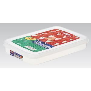 ネオキーパー・フリーザーケースS(B-1811)|kitchen