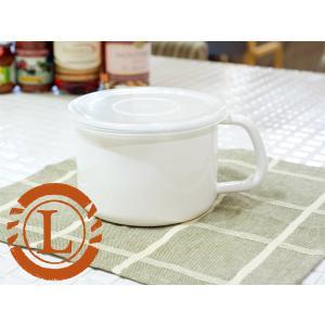 野田琺瑯 ホワイト シリーズ 持ち手付ストッカー丸型L(MS-14M)【琺瑯容器】|kitchen