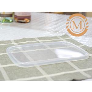 《2点までメール便対応可能》野田琺瑯 ホワイトシリーズ レクタングル 浅型 M 替え用シール蓋  SFA-M|kitchen