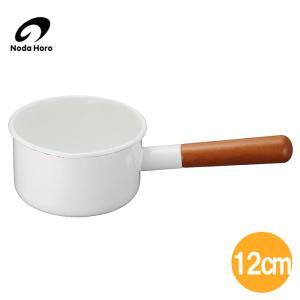 野田琺瑯 POCHKA ポーチカミルクパン 12cm<PO-12M>|kitchen