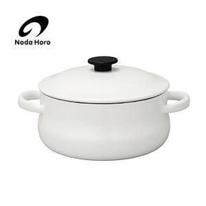 野田琺瑯 ルーク深型キャセロール25cm<ホワイト>LK-25T 【 野田ホーロー LUKE 両手鍋 】|kitchen