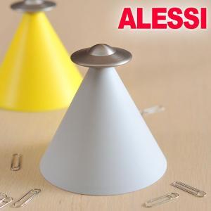 ALESSI アレッシィ Spettro スプレット クリップホルダー [ SPETTRO ペーパークリップホルダー ] ( MGIR01-LG ) ライトグレー|kitchen