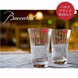 Baccarat/バカラ ミルニュイ タンブラー ペア(2105761)|kitchen