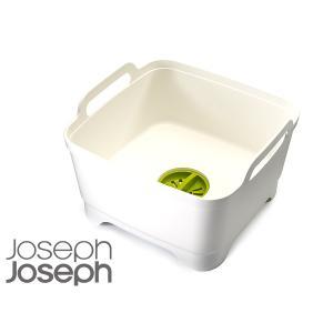 【ポイント10倍】ジョセフジョセフ JosephJosephウォッシュ&ドレイン [ 排水キャップ付き 洗い桶 シンク バスケット ] ( 850550 ) ホワイト グリーン|kitchen