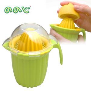 ののじ ぎゅっと生搾りレモン POT ( LSQ-L02YG )|kitchen