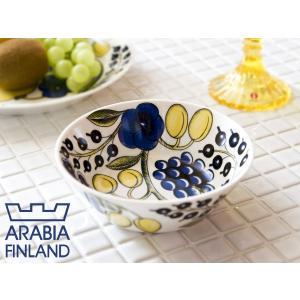 アラビア パラティッシ ボウル17cm ( 8942 ) < イエロー >|kitchen