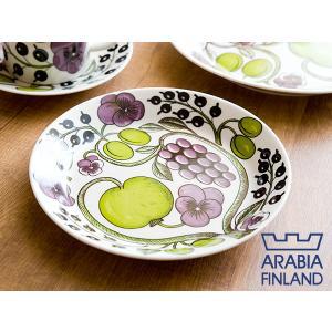 アラビア パラティッシ プレート <パープル>21cm(8981) 【 Arabia arabia paratiisi フィンランド 北欧 】 kitchen