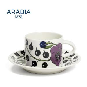 アラビア/Arabia パラティッシ カップ&ソーサー(8983/8984)<パープル>|kitchen