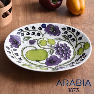 アラビア パラティッシ オーバルプレート 25cm ( 100130 ) < パープル > 【ARABIA Paratiisi 北欧 】 kitchen