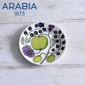 アラビア パラティッシ プレート 14cm パープル ( 100367 ) Arabia Paratiisi Purple kitchen