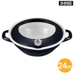 富士ホーロー 24cm(2.8L)天ぷら鍋(温度計付)(TP-24・BK)|kitchen