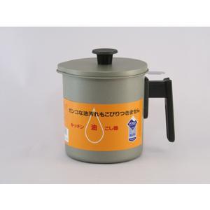 富士ホーロー  テフロン 1.5L油こし器(33137) kitchen