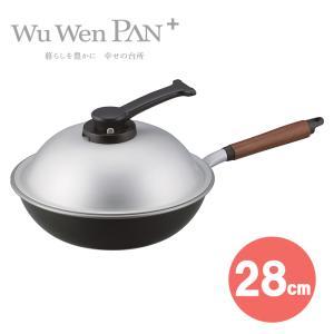 ウー・ウェンパン プラス  28cm <カムナイトグレー>( WPL28 ) 【 フライパン 】 kitchen
