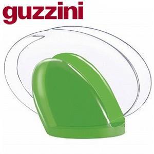 グッチーニ フィーリング テーブルナプキンホルダー(2243.00)<グリーン> kitchen