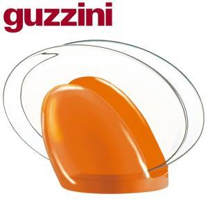 グッチーニ フィーリング テーブルナプキンホルダー(2243.00)<オレンジ> kitchen