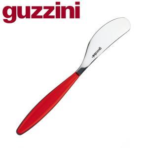グッチーニ フィーリング バターナイフ(2300.06)<レッド> kitchen