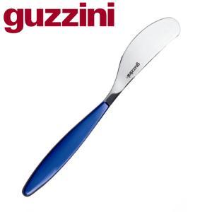 グッチーニ フィーリング バターナイフ(2300.06)<ブルー>|kitchen