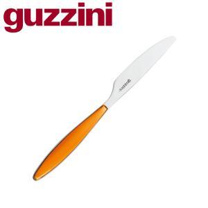 グッチーニ フィーリング ナイフ(2300.03)<オレンジ>|kitchen