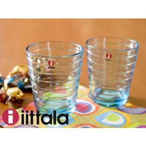 iittala/イッタラ Aino Aalto アイノ アールト タンブラー 220mL 2個セット(950285)<ライトブルー>|kitchen