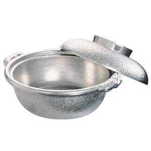 アルミ 土鍋(白仕上風) 30cm|kitchen