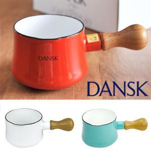 ダンスク コベンスタイル バターウォーマー 選べる3色 【 DANSK Koben Style 】|kitchen
