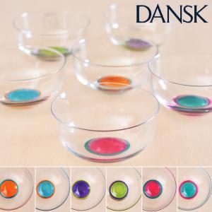 DANSK ダンスク SPECTRA ( スペクトラ ) シリアルボウル 13cm|kitchen
