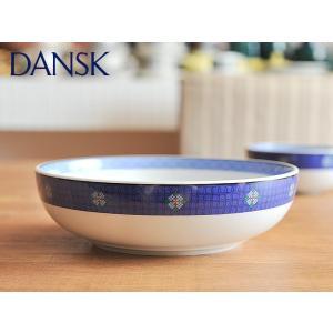 【SALE】ダンスク キルティング・ルビー パスタボール ( 837402 ) 【 DANSK キルティングルビー ボウル 北欧  】|kitchen