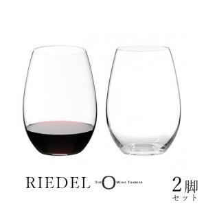 リーデル オー シラー シラーズ [ グラス ] ( 414 30 ) 2ヶ入 [ RIEDEL 直輸入 ] kitchen