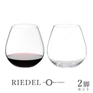 リーデル O オー ピノ・ノワール ネッビオーロ(414 7) 2ヶ入 【RIEDEL 直輸入 グラス】 kitchen