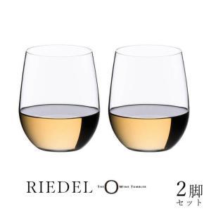 リーデル オー ヴィオニエ シャルドネ【グラス】(414 5) 2ヶ入 【RIEDEL 直輸入 グラス】 kitchen