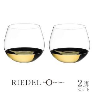 リーデル オー シャルドネ(414/97)<2ヶ入>【RIEDEL 直輸入 グラス】|kitchen