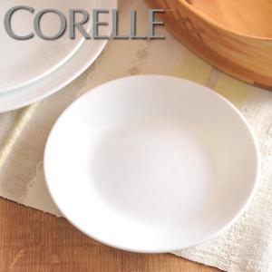 コレール/Corelle ウィンターフロスト ホワイト プレート 小 【CORELLE/Winter frost white/小皿/ブレッド&バタープレート】(6003887)<170mm>|kitchen