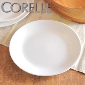 コレール/Corelle ウィンターフロスト ホワイト プレート 中 【CORELLE/Winter frost white/ランチプレート】(6003880)<215mm>|kitchen