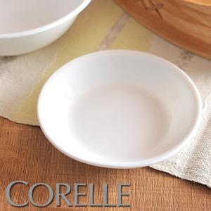 コレール/Corelle ウィンターフロスト ホワイト ミニプレート 【CORELLE/Winter frost white/ミニディッシュ】(1105553)<120mm>|kitchen