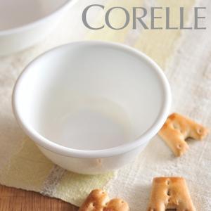コレール/Corelle ウィンターフロスト ホワイト 小鉢 【CORELLE/Winter frost white/ミニボウル】(1069272)<95mm>|kitchen