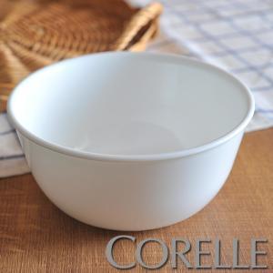 コレール/Corelle ウィンターフロスト ホワイト 多様ボウル 大 【CORELLE/Winter frost white】(1032595)<160mm>|kitchen