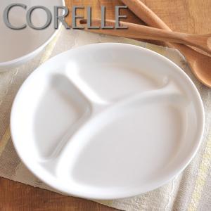 コレール/Corelle ウィンターフロスト ホワイト ランチ皿 大 【CORELLE/Winter frost white/ランチプレート】(1050513)<260mm>|kitchen