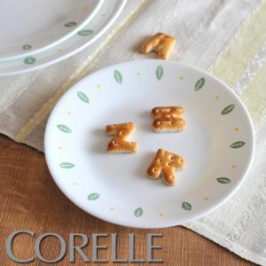 コレール/Corelle シティーガーデン プレート 小 【CORELLE/City Gardens/小皿/ブレッド&バタープレート】(1060124)<170mm>|kitchen