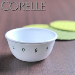 コレール/Corelle シティーガーデン 小鉢 【CORELLE/City Gardens/ミニボウル】(1067450)<95mm>|kitchen