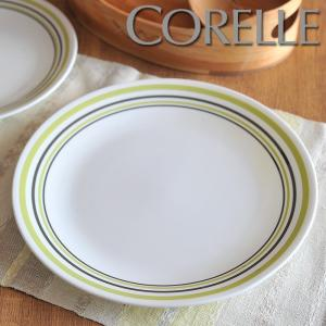 コレール/Corelle ガーデンスケッチバンド プレート 大 【CORELLE/Garden Sketch Bands/ディナープレート】(1094739)<260mm>|kitchen