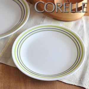 コレール/Corelle ガーデンスケッチバンド プレート 中 【CORELLE/Garden Sketch Bands/ランチプレート】(1094740)<215mm>|kitchen