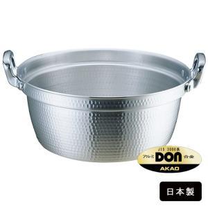 アルミDON 打出円付鍋30cm|kitchen