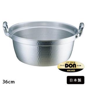 アルミDON 打出円付鍋36cm|kitchen