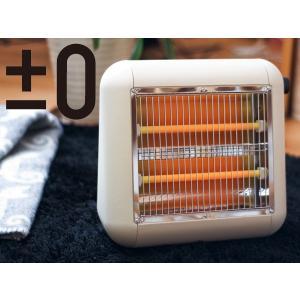 ±0/ プラマイゼロ 遠赤外線電気ストーブ【プラスマイナス ゼロ】(XHS-U010C)<ベージュ>|kitchen