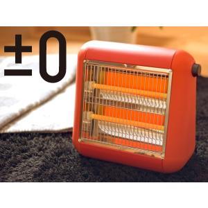 ±0/ プラマイゼロ 遠赤外線電気ストーブ【プラスマイナス ゼロ】(XHS-U010R)<レッド>|kitchen