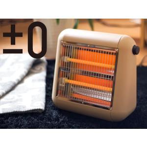 ±0/ プラマイゼロ 遠赤外線電気ストーブ【プラスマイナス ゼロ】(XHS-U010(LT))<ライトブラウン>|kitchen