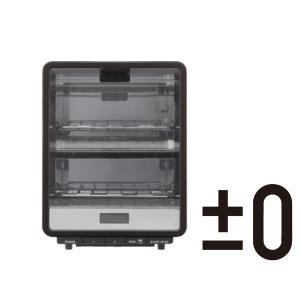 ±0 プラマイゼロ オーブントースター 縦型 [ プラスマイナス ゼロ ] ( XKT-V120 ( T ) ) ブラウン|kitchen