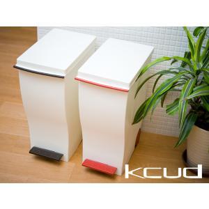 【ポイント10倍】[ 送料無料 ] kcud クード スリムペタル 33リットルサイズ ゴミ箱 ごみ箱 ダストボックス キャスター付き ふた付き ペダル 分別|kitchen